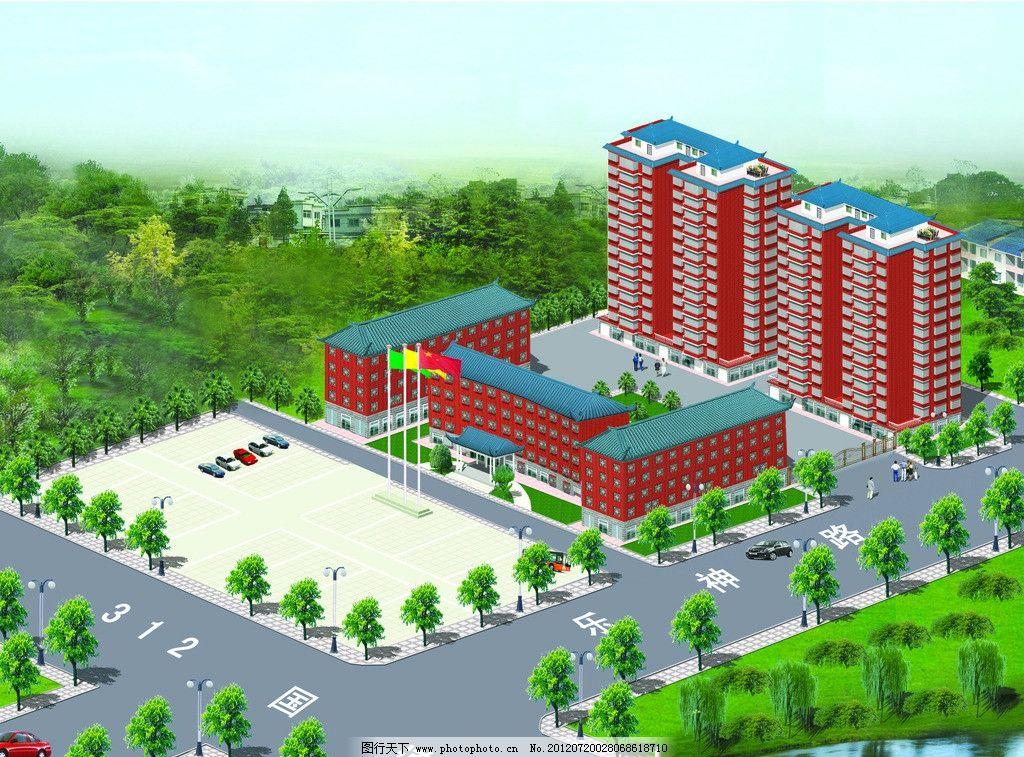 小区规划 建筑 规划 鸟瞰图 绿化 停车场 建筑设计 环境设计 设计 120