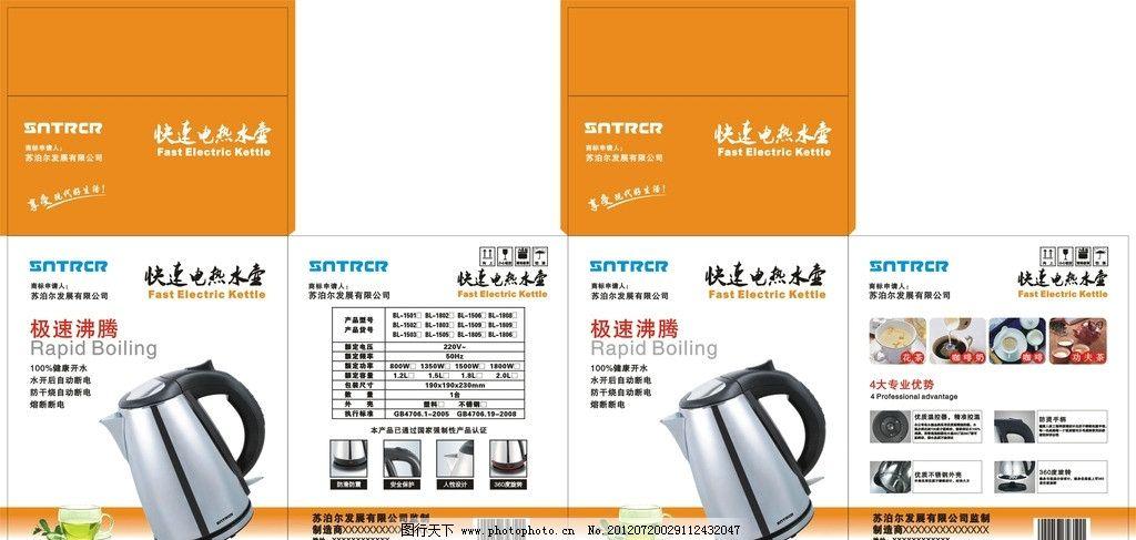 苏泊尔电热水壶图片