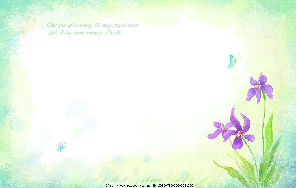 鲜花花朵植物背景图片