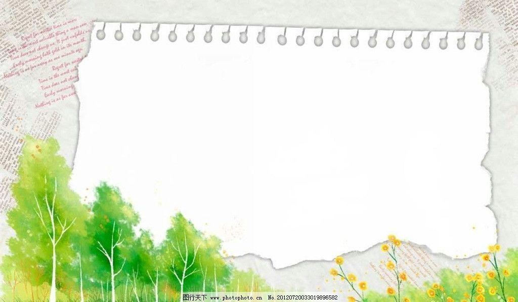树林森林日记本背景图片图片
