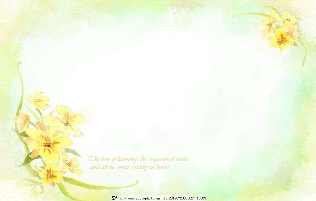 鲜花信纸背景图片