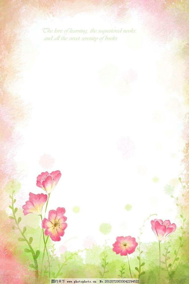 喇叭花背景信纸素材图片图片