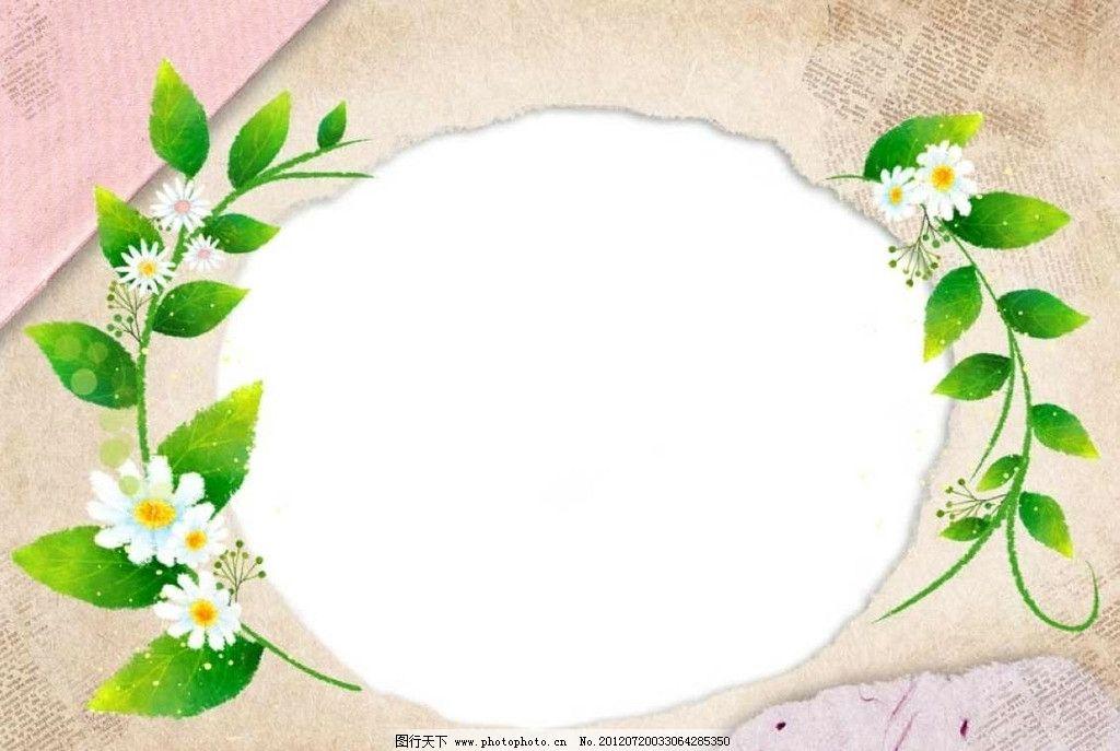 树叶花瓣背景图片图片