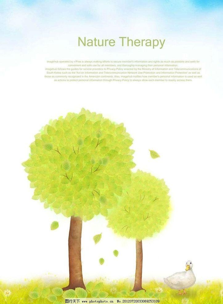 大树 树木 绿树 树枝 树干 草地 落叶 树叶 鸭子 卡通 设计 动画 漫画