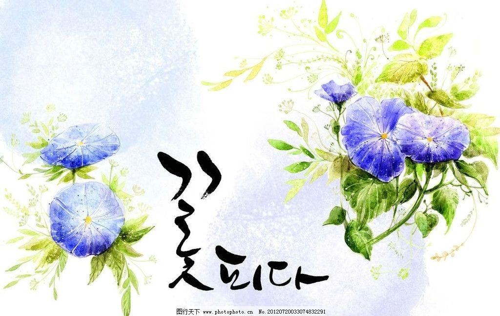 鲜花花朵背景 鲜花 花朵 绿植 植物 叶子 树叶 花瓣 水墨画 水彩画
