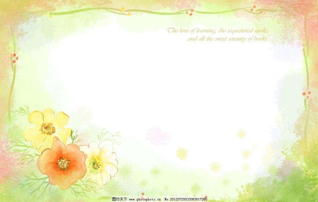 花瓣信纸背景图片
