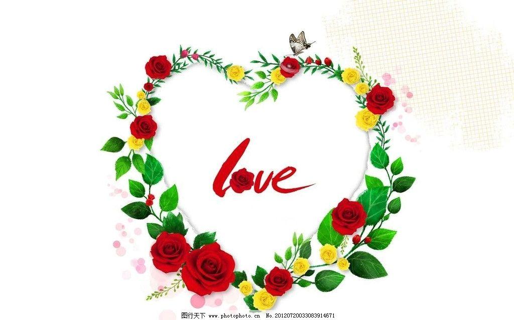 心形鲜花花环 心形 爱心 花环 玫瑰湖 鲜花 花朵 花瓣 绿叶 叶子 树叶
