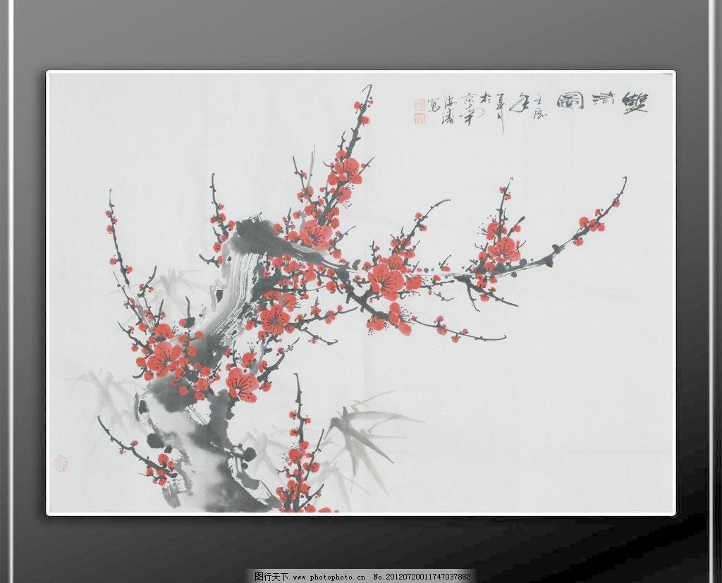 300dpi jpg 风景画 国画 国画梅花 花鸟国画 绘画书法 梅花 设计 书法