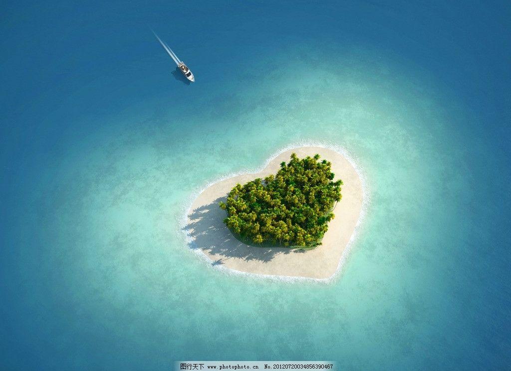 热带海岛 爱心图片