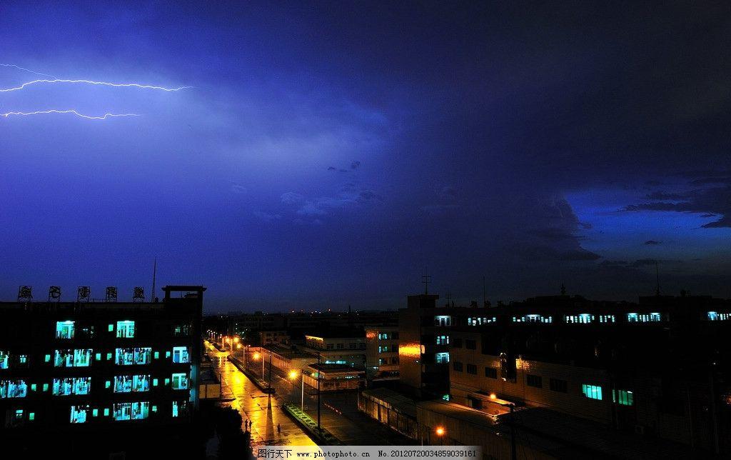 闪电非高清 暮色 闪电 下雨 灯光 路灯 天空 夜色 夜景 自然风景 自然