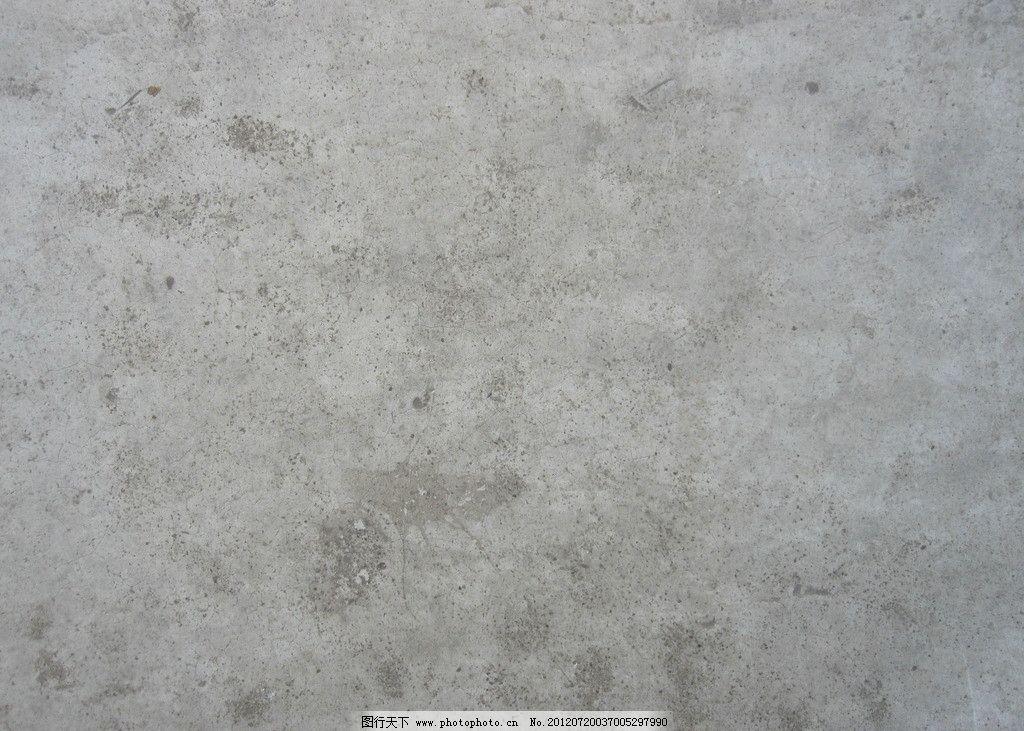 水泥墙面贴图 室外景观 生活素材 摄影图片