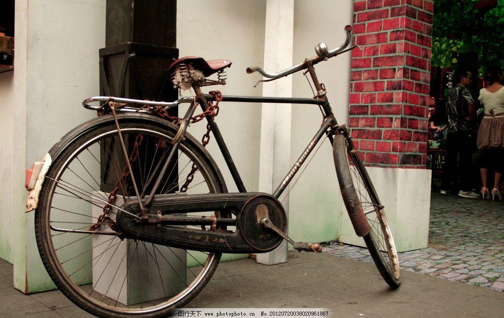 凤凰牌28寸老式自行车