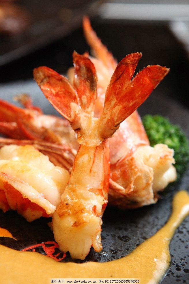 香煎大虾 铁板烧香煎大虾 煎虾 西餐美食 餐饮美食 摄影 72dpi jpg图片