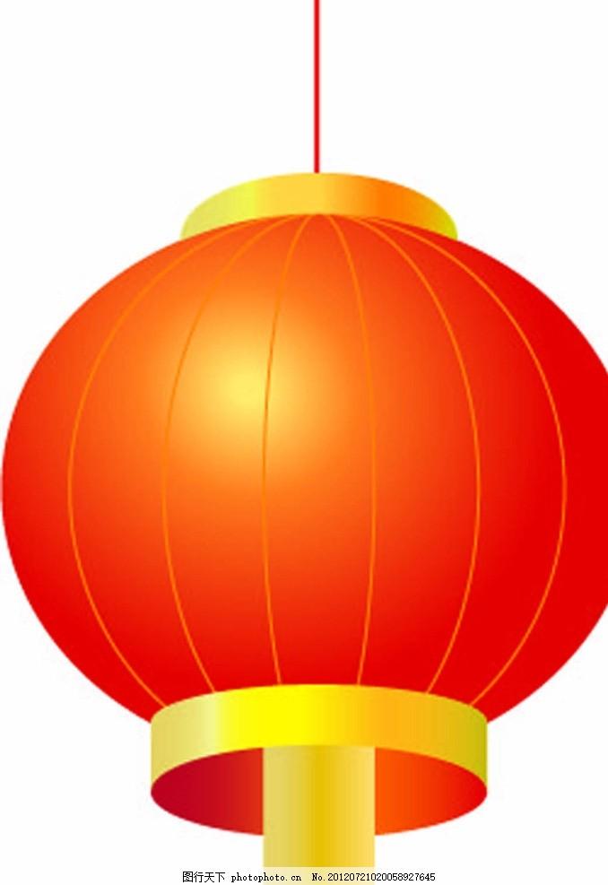 灯笼 小灯笼 矢量图 黄红色 小图标 标识标志图标