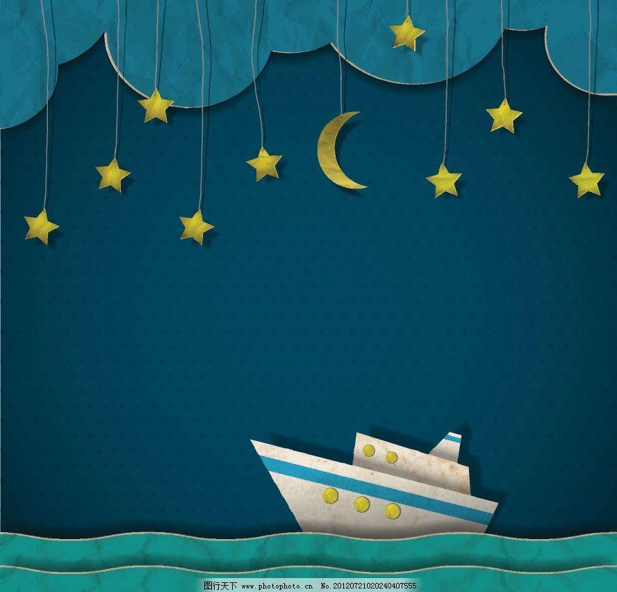 幼儿园主题海洋边框