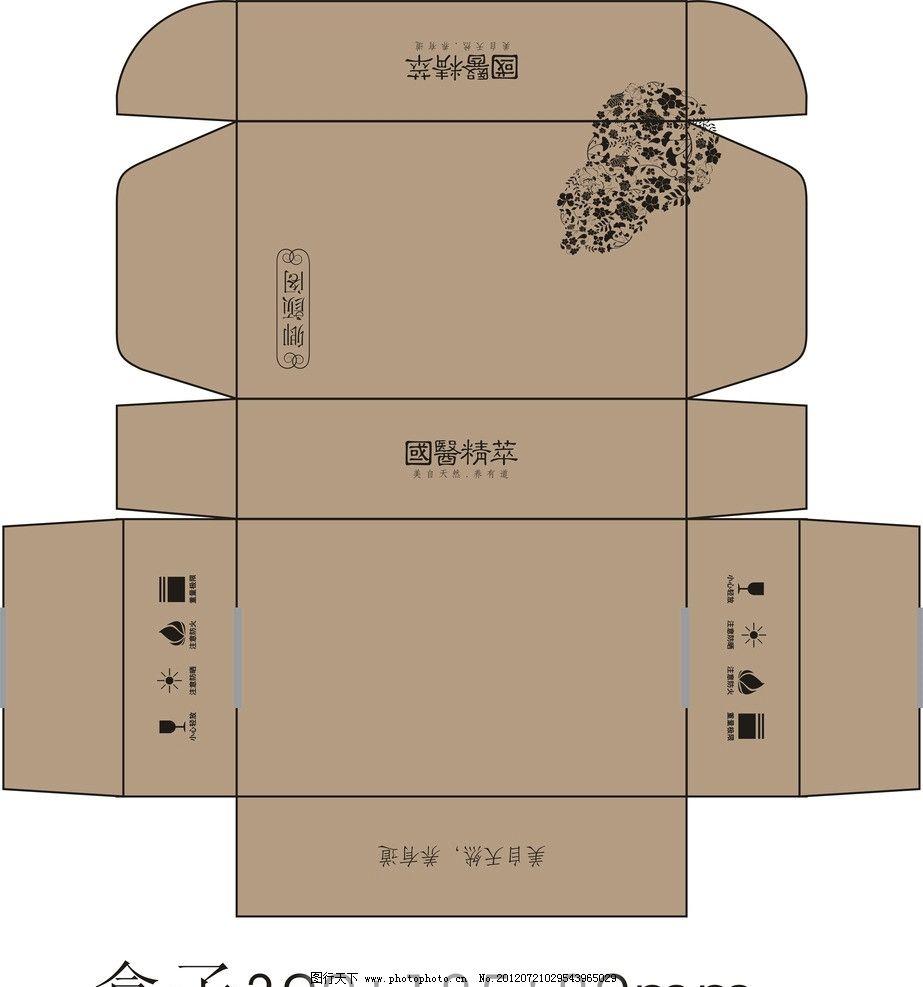 服装物流箱 包装盒 带文字 logo图片_设计案例_广告