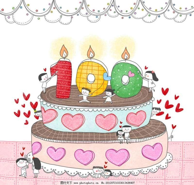 甜蜜爱情蛋糕图片