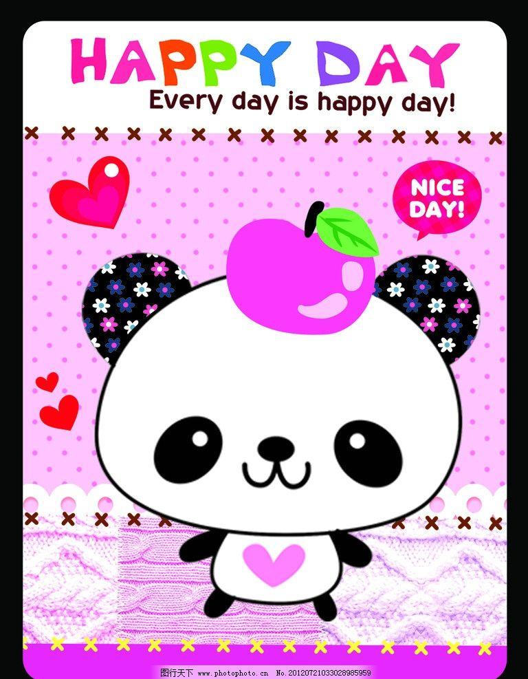 可爱熊猫卡通图 可爱小熊猫卡通图 可爱 熊猫 卡通    psd分层素材