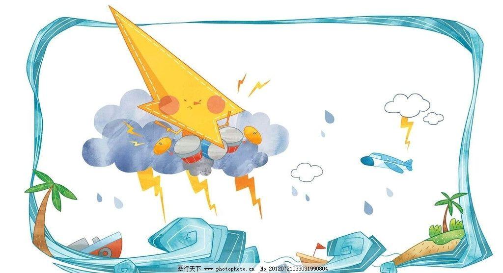 下雨打雷闪电简笔画-卡通闪电图片图片