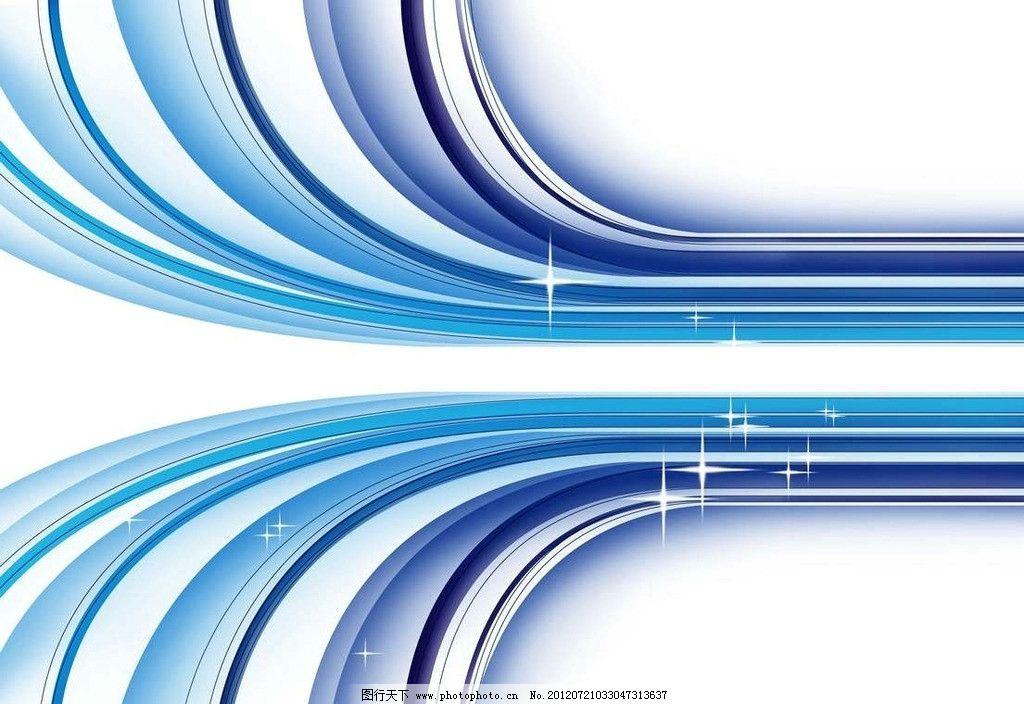 其他  彩色线条背景 彩条 蓝色 星星 星光 抽象 线条 条纹 花纹 设计