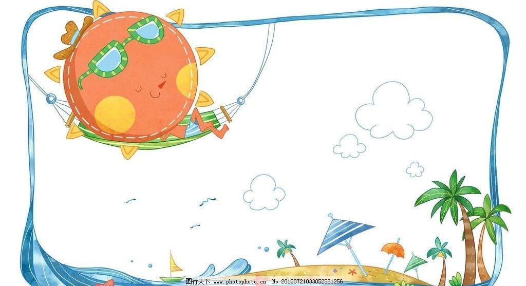 卡通太阳公公 太阳公公 太阳镜 海边 大海 海洋 沙滩 海滩 休闲 旅游