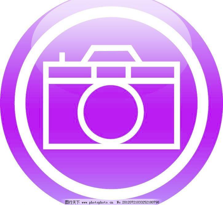 ai 白色 标识标志图标 标志 图标 相机 相机图标 相机图标矢量素材 小