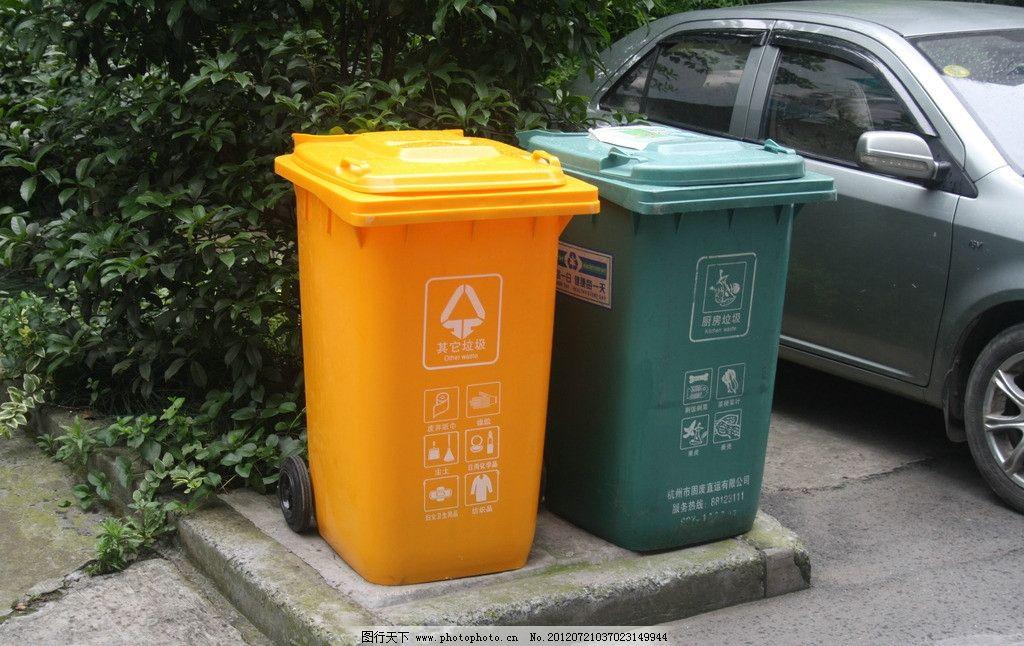 可回收垃圾桶简笔画