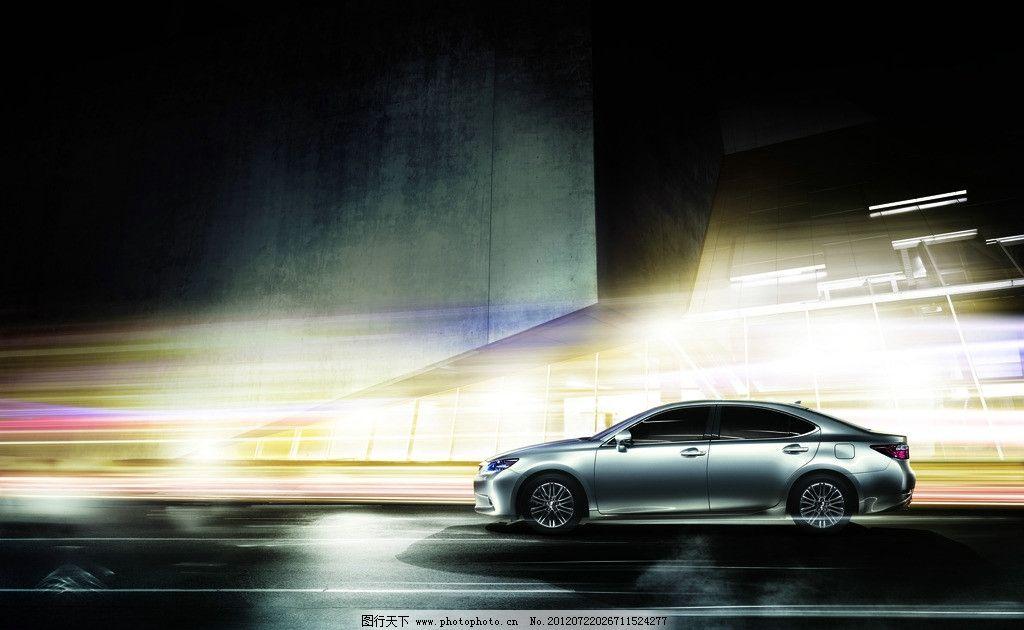 雷克萨斯2012年新款es图片,凌志 高档汽车 名车-图行