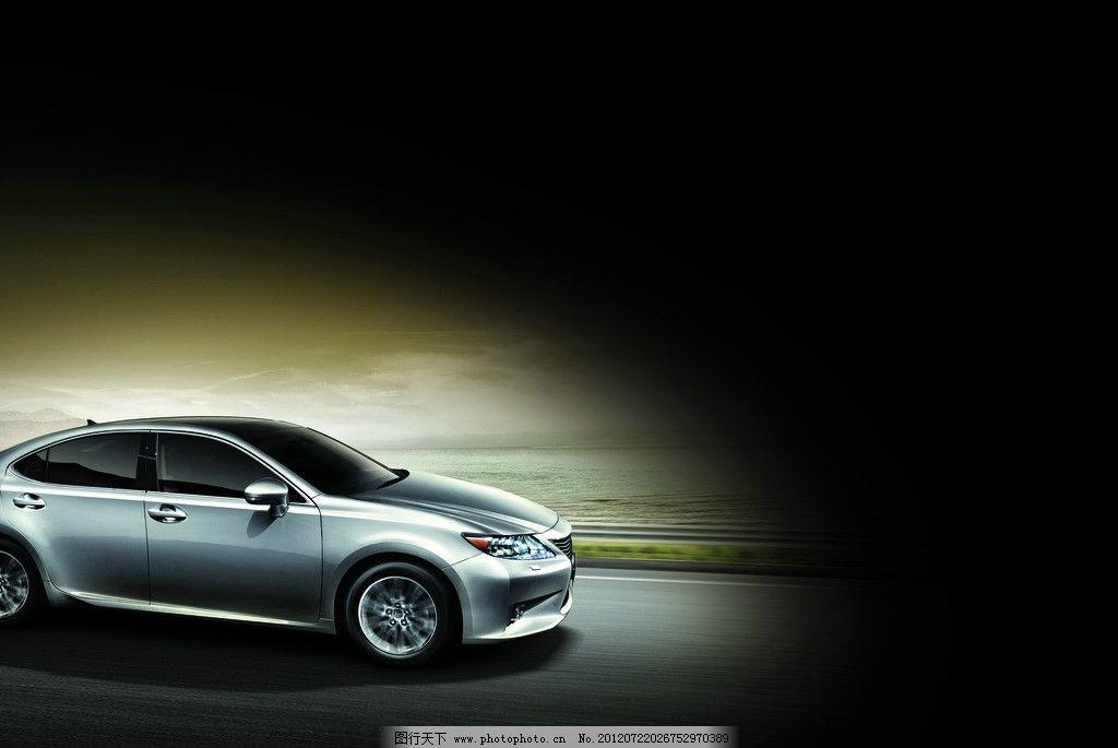 雷克萨斯2012年新款es 凌志 高档汽车 名车 车背景 汽车广告