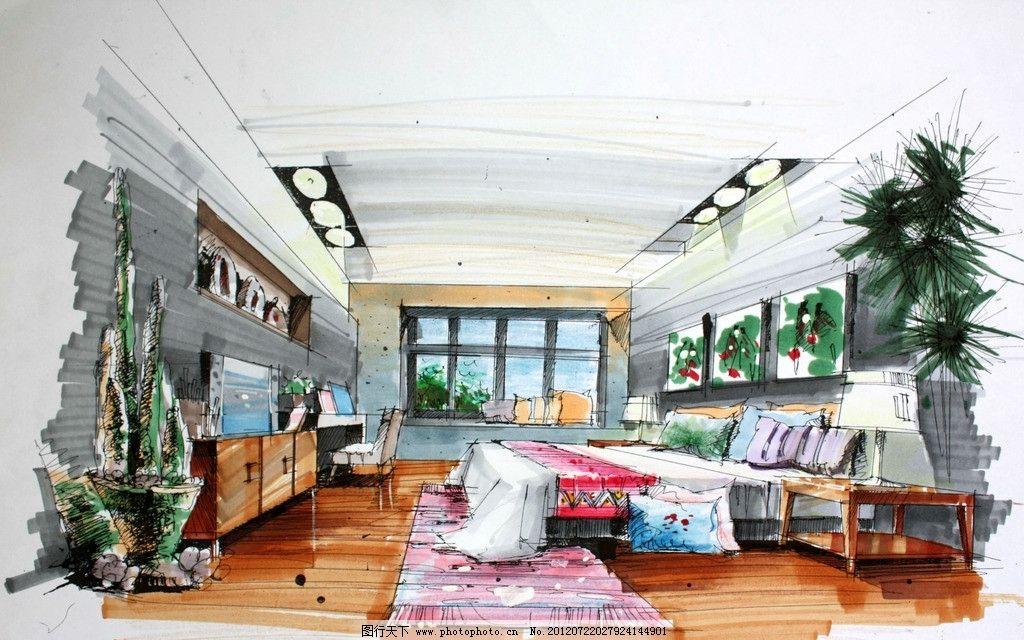 室内马克笔表现技法 室内      沙发 灯 植物 电视 地毯 地板 茶几