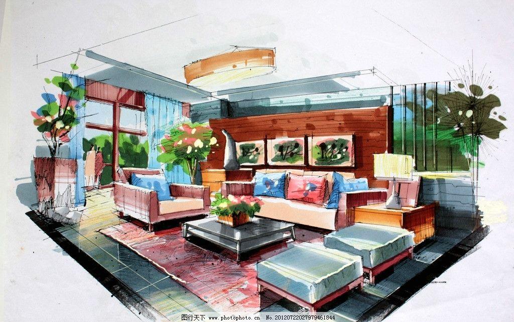 室内马克笔表现技法 室内      沙发 灯 植物 电视 地毯 地板 茶几 马