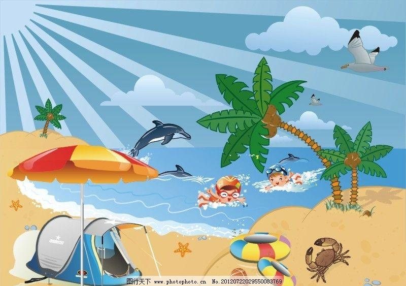 卡通海边 卡通椰树 卡通帐篷 卡通救生圈 小孩游泳 海鸥 矢量设计 cdr