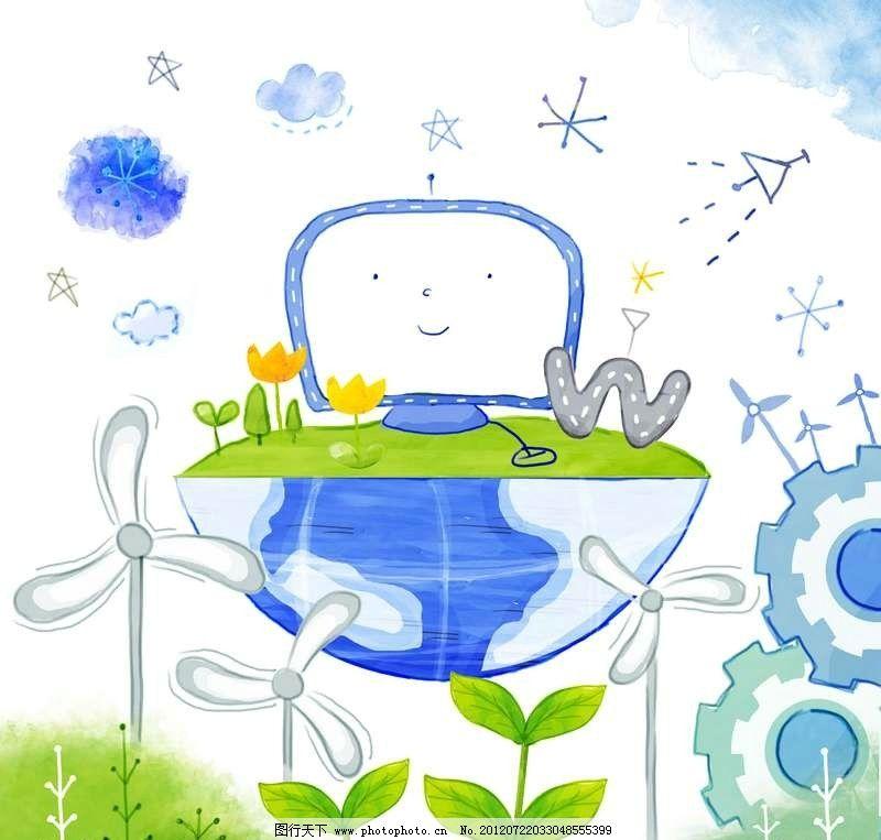 卡通绿色环保素材 绿叶 叶子 树叶 风车 风力发电 风能 地球 鲜花