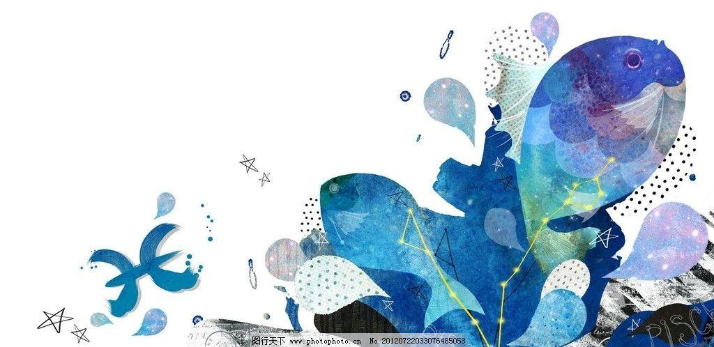 十二星座双鱼座图片