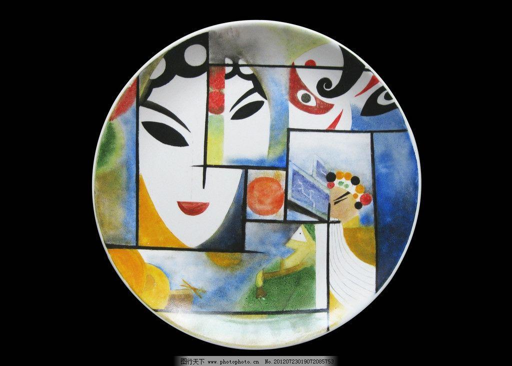 京剧脸谱 变形 打散重构 釉上彩 绘画 绘画书法 文化艺术