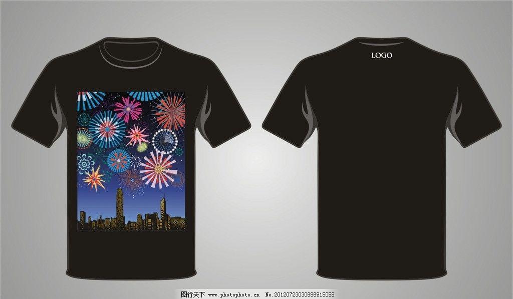 t恤衫 图形设计 香港印象 维多利亚港 维多利亚港夜空烟火 烟花