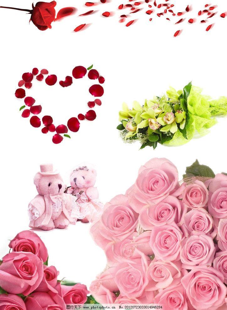 鲜花 情人节鲜花 可爱小熊 花瓣心形 玫瑰花瓣 手捧花 分层 源文件