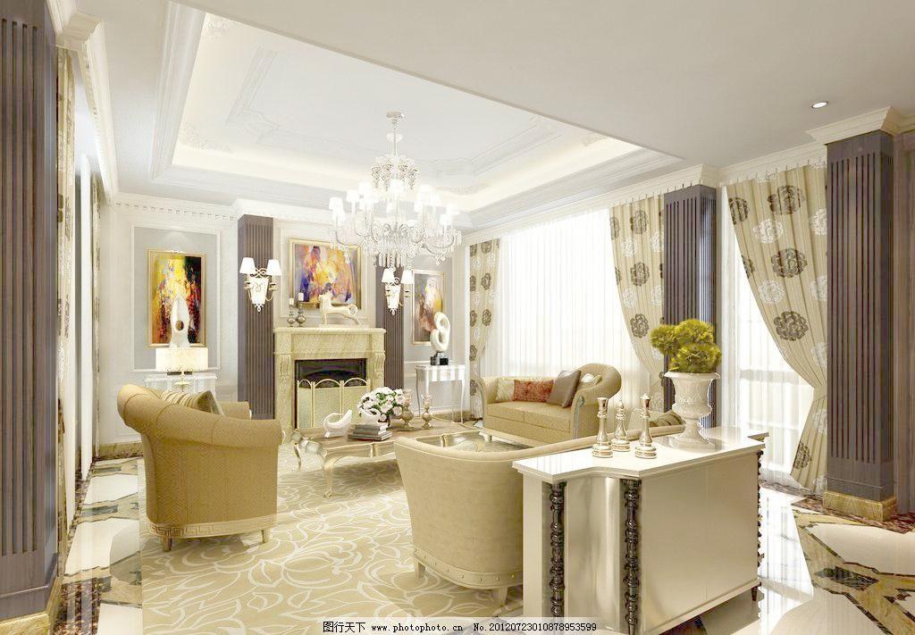 3D设计模型 max 白色 华丽 金碧辉煌 空间设计 欧式别墅 欧式客厅 室内空间 室内模型 欧式客厅素材下载 欧式客厅模板下载 欧式客厅 华丽 金碧辉煌 室内空间 室内设计 空间设计 白色 欧式别墅 室内模型 3d设计模型 源文件 max 家居装饰素材 其它