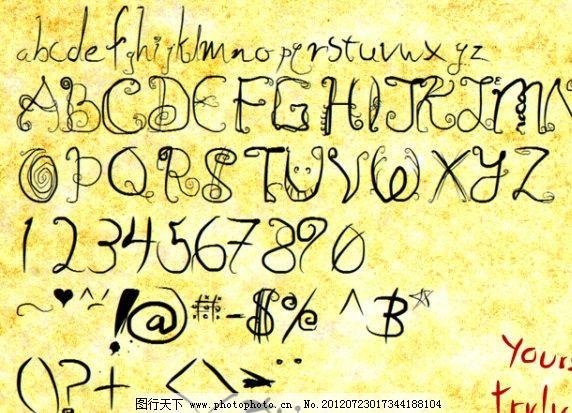 可爱字体 花纹 卡通 手写 字体英 英文字体 字体下载 源文件