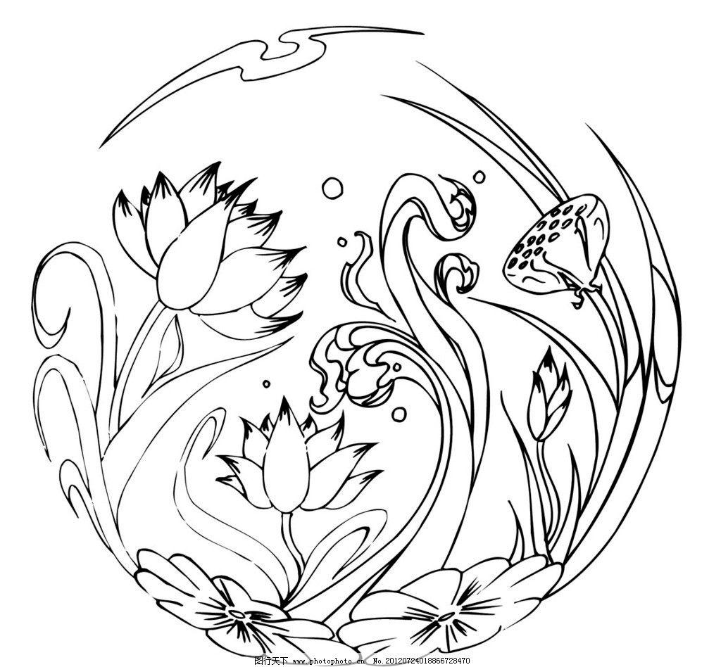 刺绣 花草图片