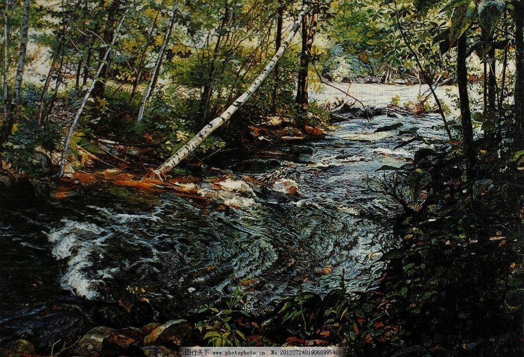 树林 河流 油画 风景 森林 蔡楚夫 装饰画 绘画书法 文化艺术
