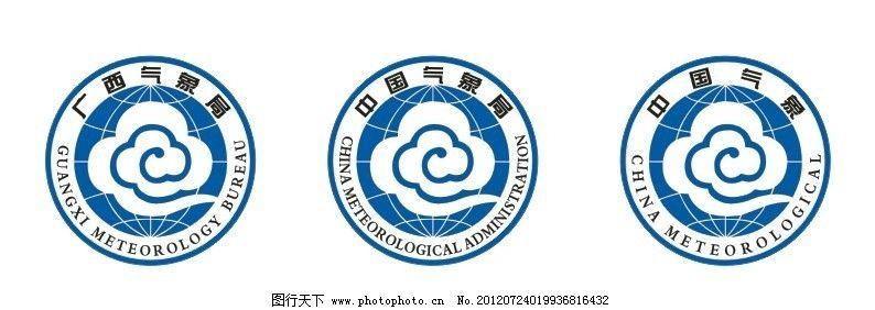 logo logo 标志 设计 图标 794_282