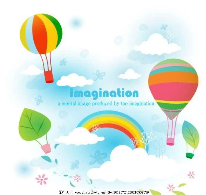 云朵热气球 云彩 云朵 白云 彩虹 热气球 绿叶 树叶 叶子 设计 素材