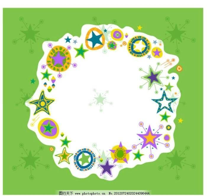 五角星符号背景图片,星星 圆圈 抽象 线条 花纹 条纹