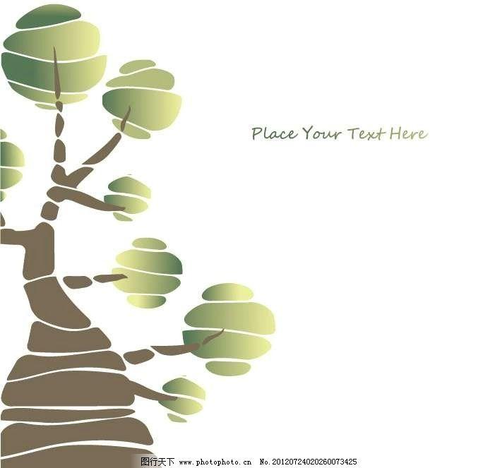 大树树木背景 大树 树木 树干 树枝 抽象 设计 线条 花纹 条纹 花样