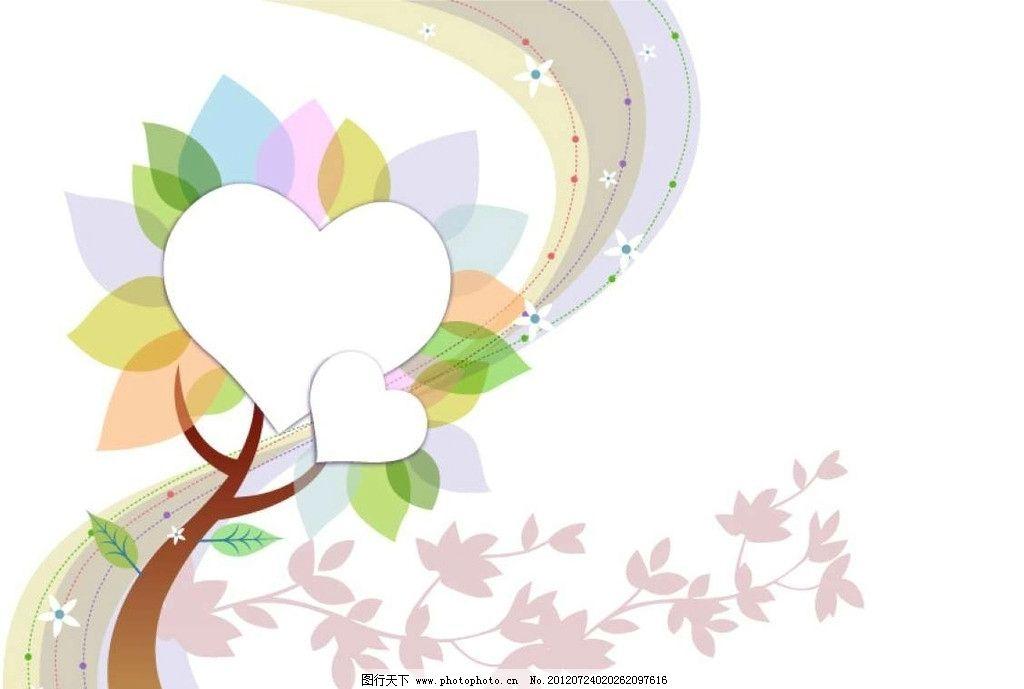 树木 心形 绿叶 叶子 树叶 设计 素材      背景 底纹 图案 图腾 线条