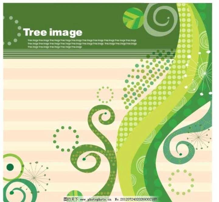 树藤 绿植 设计 线条 花纹