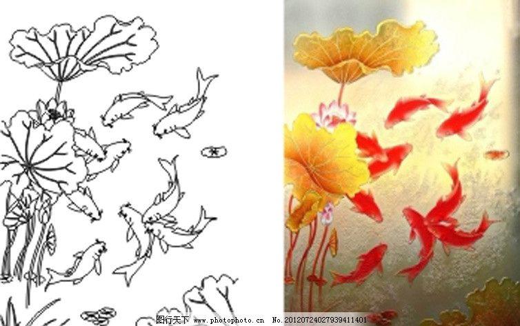 荷花鱼图片,艺术玻璃矢量图 欧式花 建筑家居-图行