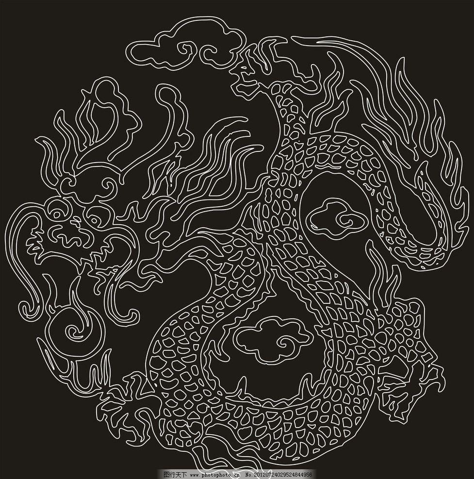 中国龙 传统图案 酒器 吉祥 传统 图案 传统文化 花边 底纹 边框 底纹