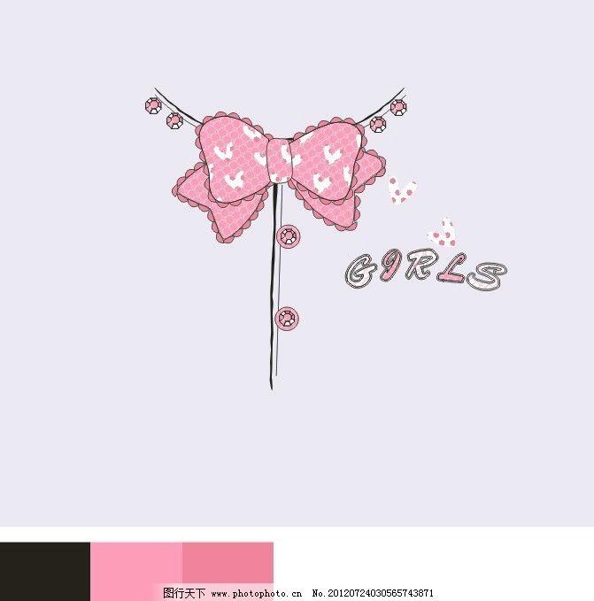 蝴蝶结图案 印花图案 童装图案 女孩图案 可爱蝴蝶结图案 矢量